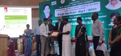 Award of Appreciation 2019 for Coimbatore & Tirupur Centres