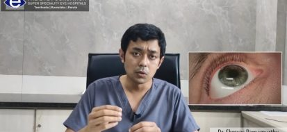 Dr. Shreyas Ramamurthy has educated on Contoura Lasik and its benefits