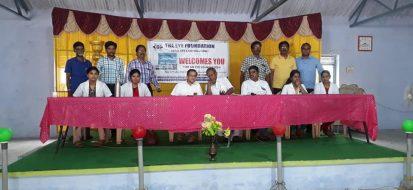 Free Cataract Surgery Camps at Kolumam