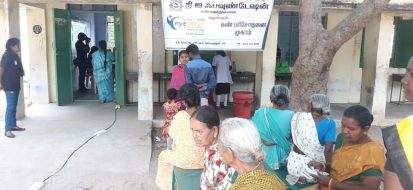 Free Cataract Surgery Camp at Naickenpalayam Coimbatore