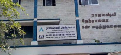 Free cataract surgery program at Rajalakshmi Nethralaya