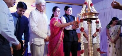 Inauguration Ceremony for New Branch in Erode