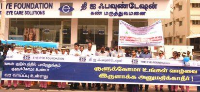 World Glaucoma Week Awareness Human Chain at Erode