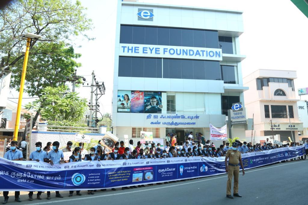 Human chain at Salem towards Glaucoma Awareness Week