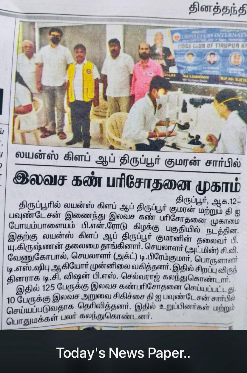 Free medical camp on behalf of lions club and The eye foundation