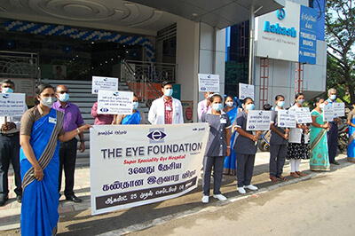 Eye Awareness Program Tirunelveli
