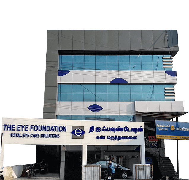 The Eye Foundation Hospital in Pollachi